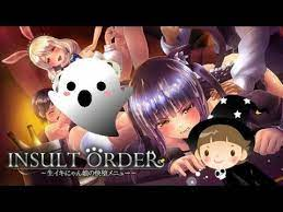 Insult Order Crack Free Download PC +CPY CODEX Torrent Game